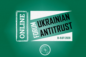 VI Ukrainian Antitrust Forum