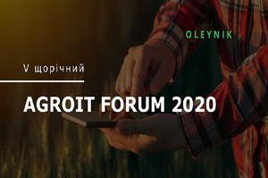 AgroIT Forum 2020