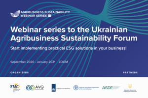 Webinar series to the Ukrainian Agribusiness Sustainability Forum