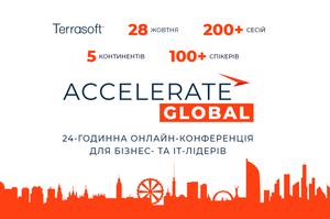 ACCELERATE GLOBAL: онлайн-конференція для бізнес- та IT-лідерів