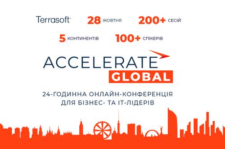 ACCELERATE GLOBAL: онлайн-конференция для бизнес- и IT-лидеров