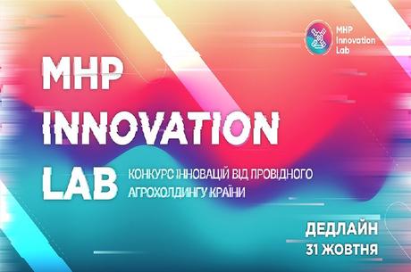 MHP Innovation Lab