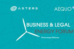 V Business & Legal Energy Forum