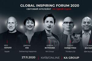 GLOBAL INSPIRING FORUM 2020: мировой интеллект на одной сцене