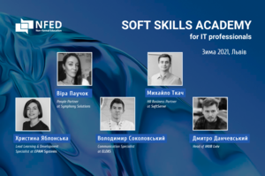 Soft Skills Academy for ІТ professionals