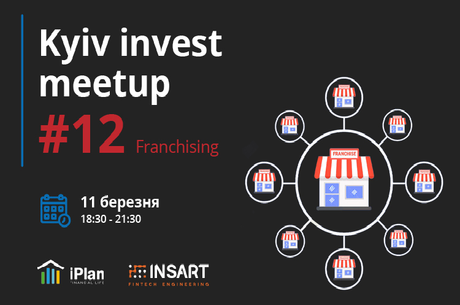 Kyiv Invest Meetup #12 - Franchising