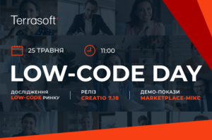 LOW-CODE DAY