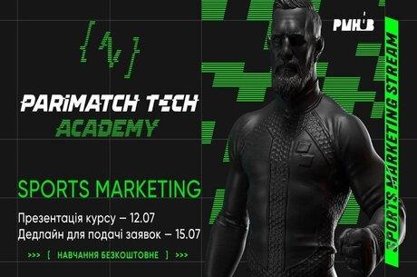 Parimatch Tech Academy: курс Sports Marketing