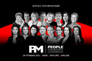 PEOPLE MANAGEMENT: АТЛАНТЫ ДЛЯ ТАЛАНТОВ