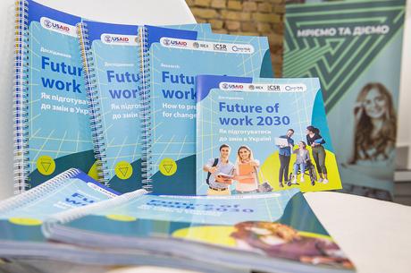 Виставка «Future of Work»: опинитися у 2030 році вже сьогодні