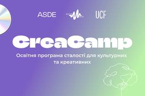 CreaCamp