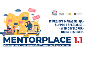 Mentorplace 1.1