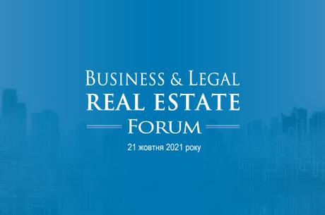 IV Business & Legal Real Estate Forum