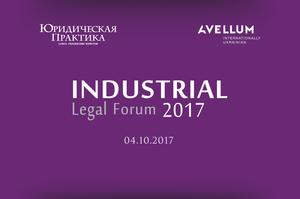 Industrial Legal Forum