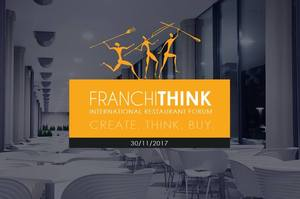 Форум FRANCHITHINK