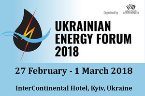 Ukrainian Energy Forum 2018