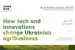 Дискусійна панель «Як технології та інновації змінюють український агробізнес»