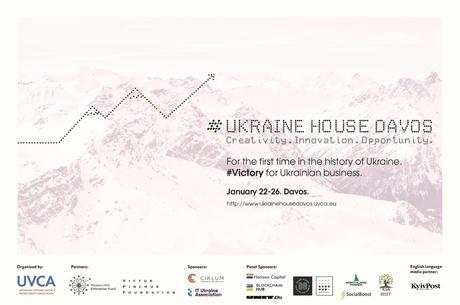 Український дім у Давосі