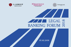 IV Legal Banking Forum