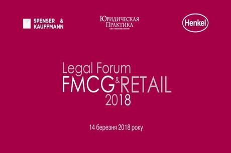 II LEGAL FMCG & RETAIL FORUM