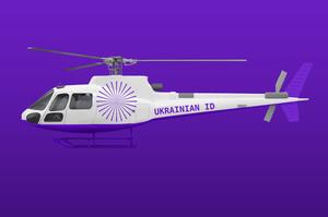 UKRAINIAN ID: Міжнародний економічно-гуманітарний форум