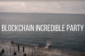 Blockchain Incredible Party #BIP001