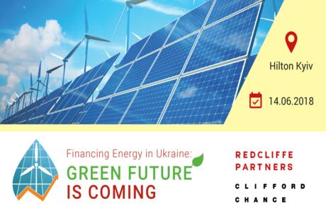 Фінансування енергетики в Україні: «Зелене» майбутнє вже незабаром