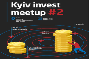 Kyiv Invest Meetup #2 in UNIT.city