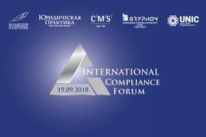 III International Compliance Forum