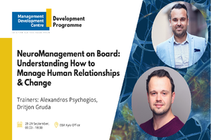 NeuroManagement on Board