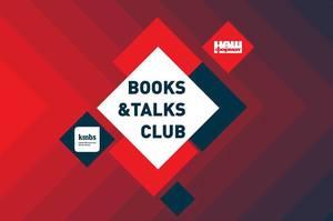 Книжковий клуб KMBS «BOOK & TALKS CLUB»