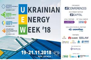 Ukrainian Energy Week '18