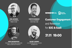 Customer Engagement and Retention for B2C & SaaS