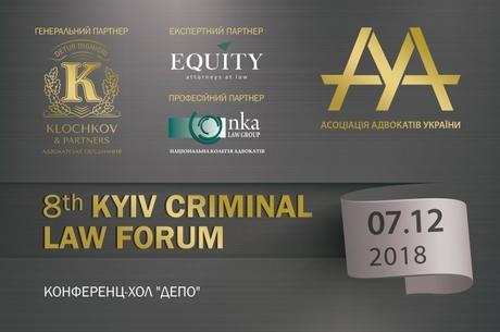 8-th Kyiv Criminal Law Forum