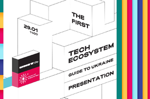 The First Tech Ecosystem Guide to Ukraine Presentation