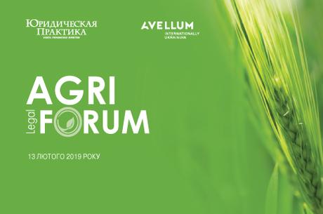 Legal Agri Forum