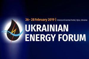 Український енергетичний форум