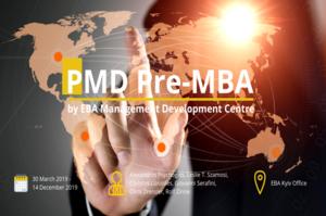 Программа развития для управленцев Pre-MBA