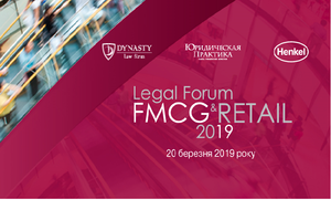 III LEGAL FMCG & RETAIL FORUM