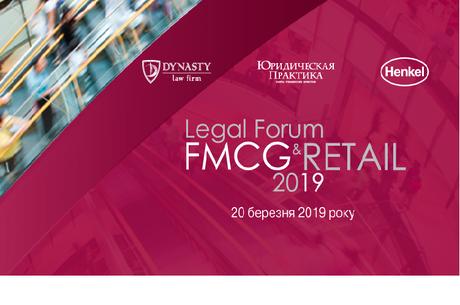 III LEGAL FMCG & RETAIL FORUM