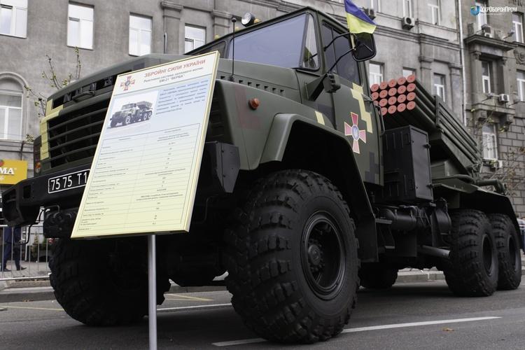 Підсумки-2017: в якому стані боєготовність українських сил стримування