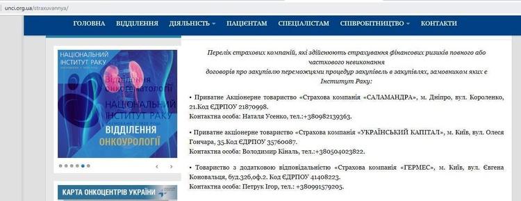 Казус Радуцкого: почему эксперты прогнозируют сворачивание медреформы и расцвет коррупционных схем