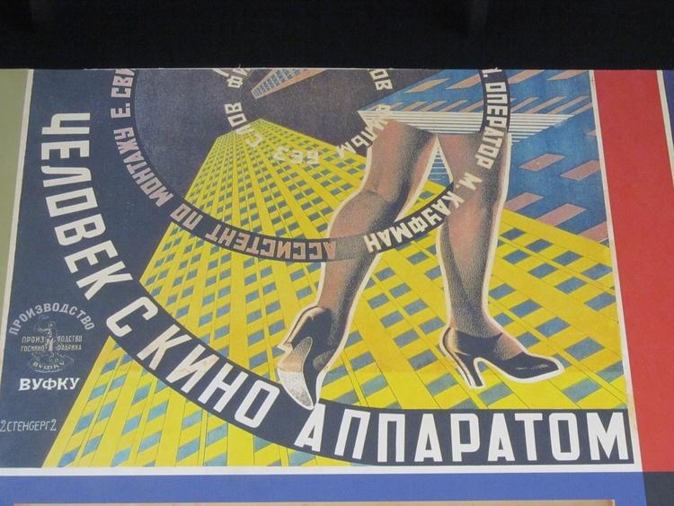 Музей кіно: трактор авангарду, патефон Сталіна та кіннота Малевича