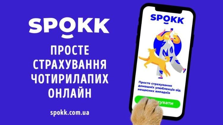 Создано украинцами: три платформы для владельцев домашних животных
